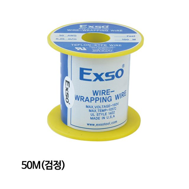엑소 인두기 래핑와이어 50M 검정