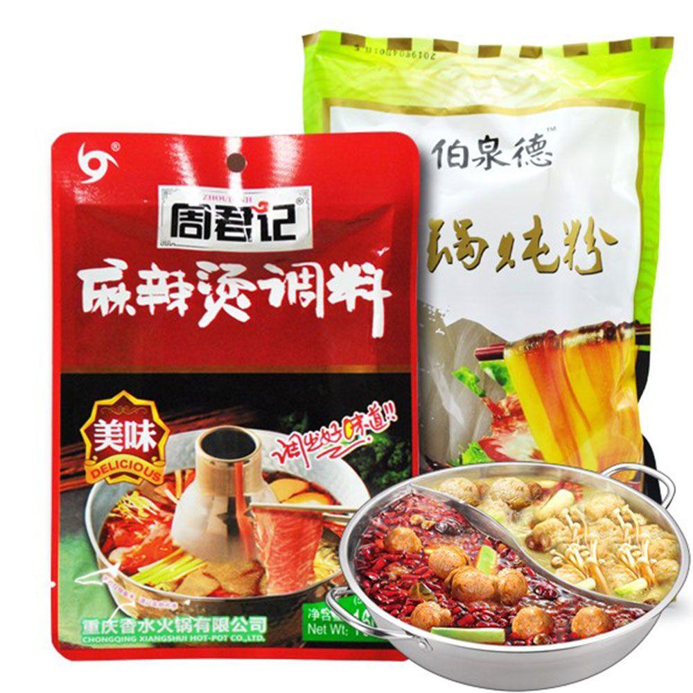 주군기 마라탕+중국NEW당면+반반냄비 훠궈 세트