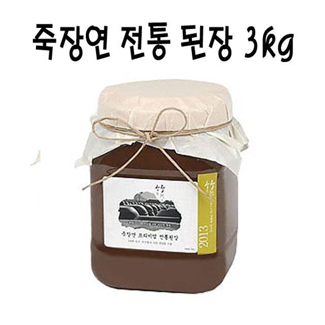 죽장연 프리미엄 전통 된장 3kg(플라스틱)
