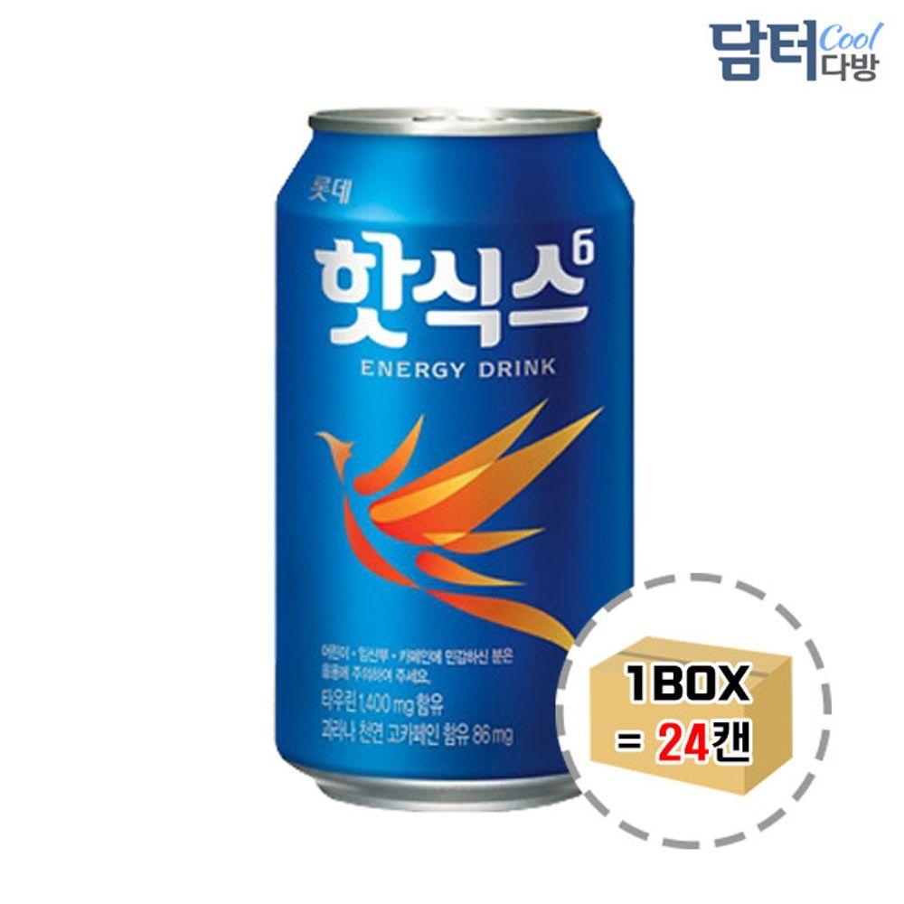 핫식스 355ml (24캔)