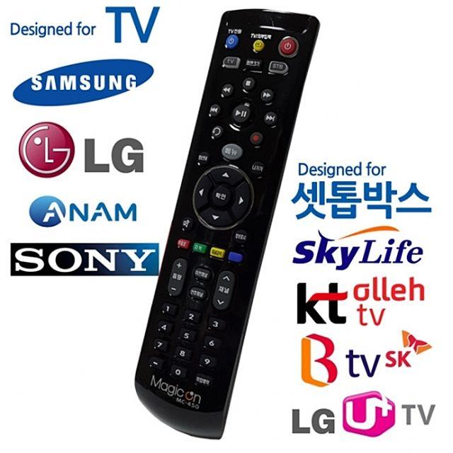 TV,IPTV,만능리모컨,만능리모콘,CATV