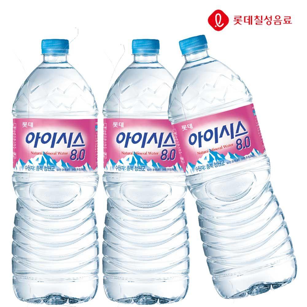 아이시스8.0 2L X 6개(안전박스포장) 생수2L 물