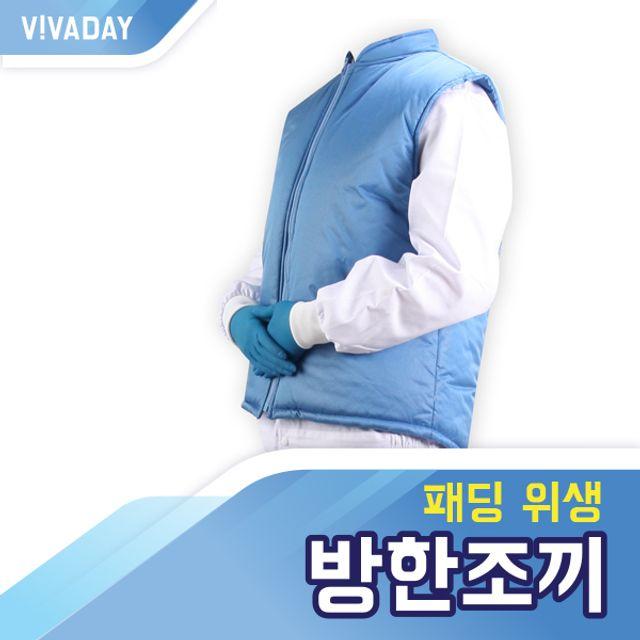 VCQ-B01 패딩 위생 방한조끼