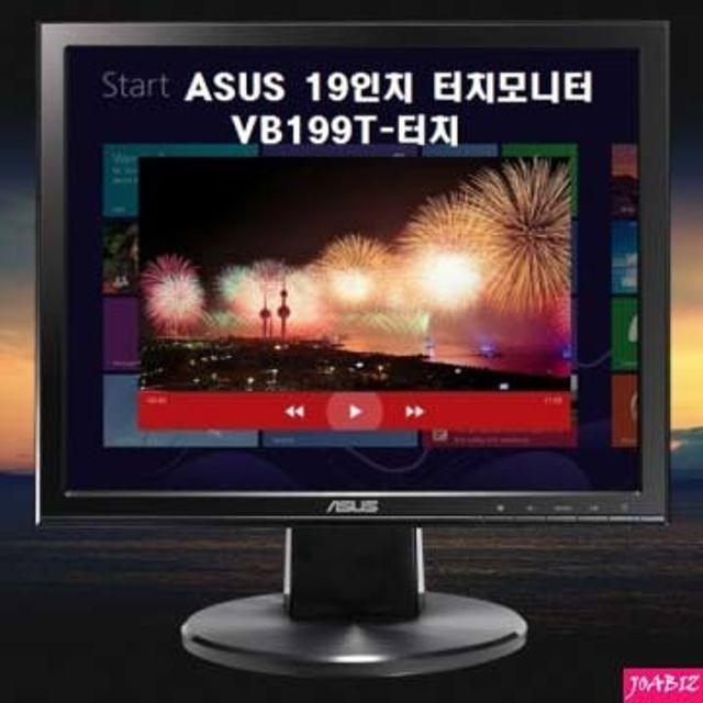 VB199T 모니터 컴퓨터용품
