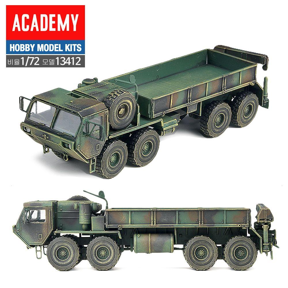 AC412 미군 M977 8x8 카고트럭 1대72