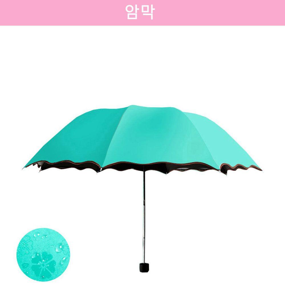 자외선 차단 플라워 암막 양산/우산 레이크그린