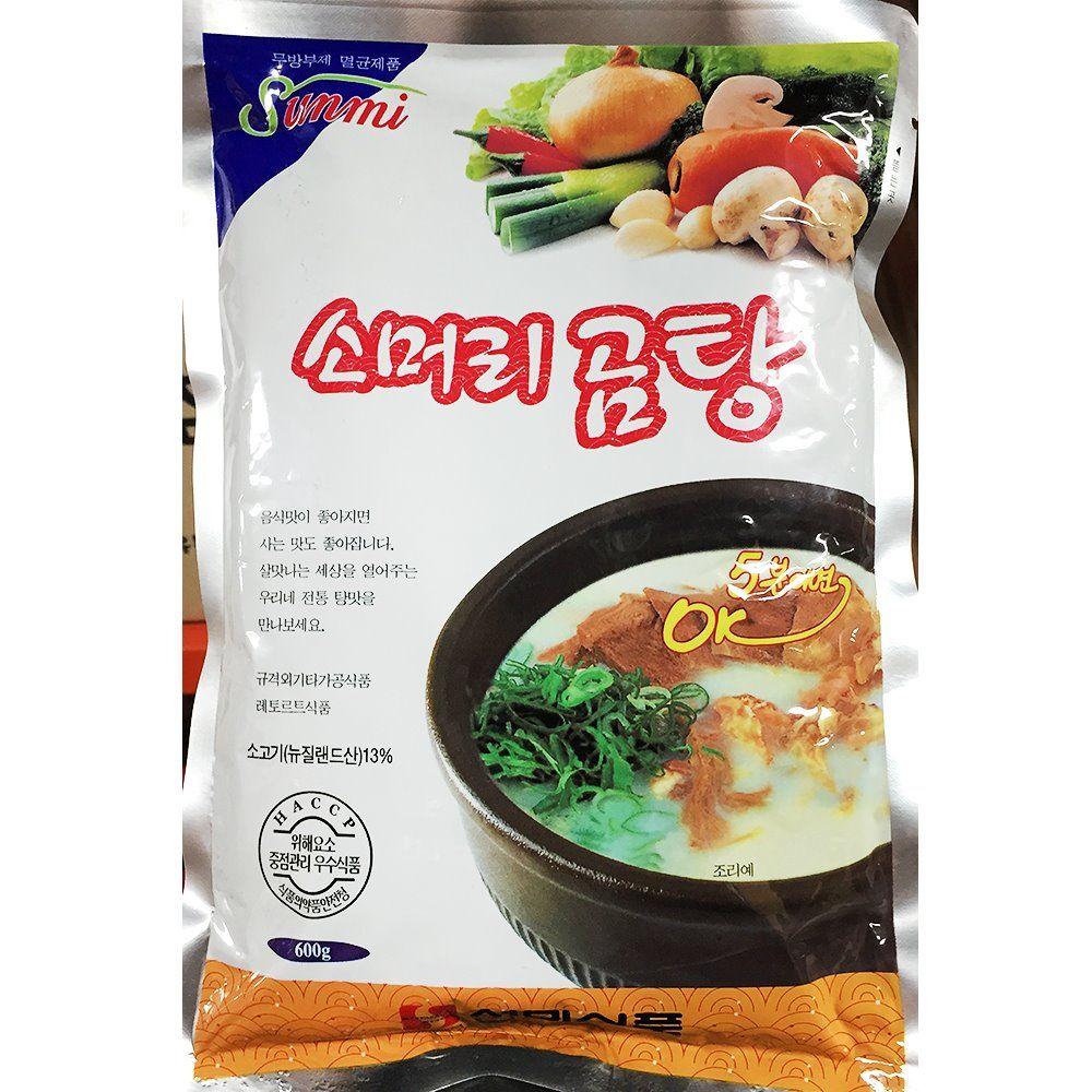 업소용 식당 식자재 요리 재료 소머리 곰탕 600g