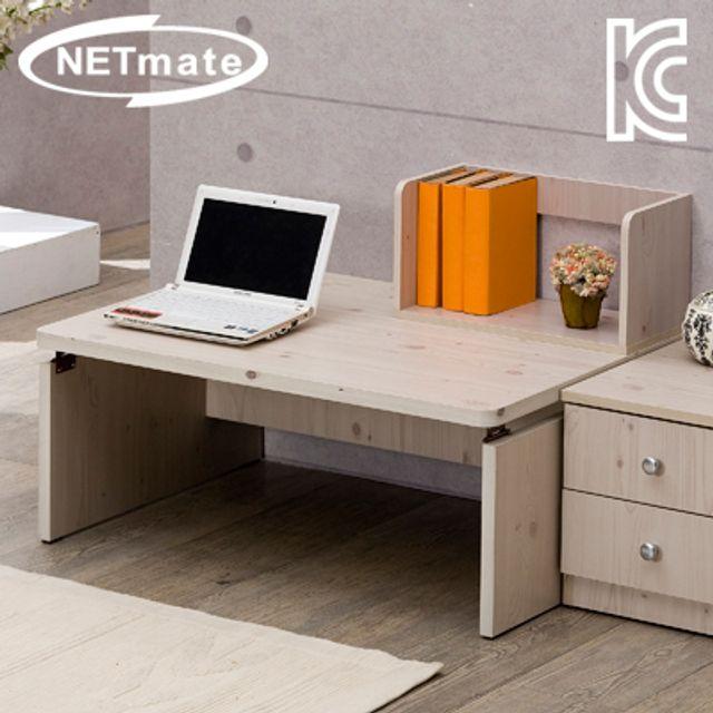 NETmate 좌식 책상 800x600x320 워시 컴퓨터 테이블