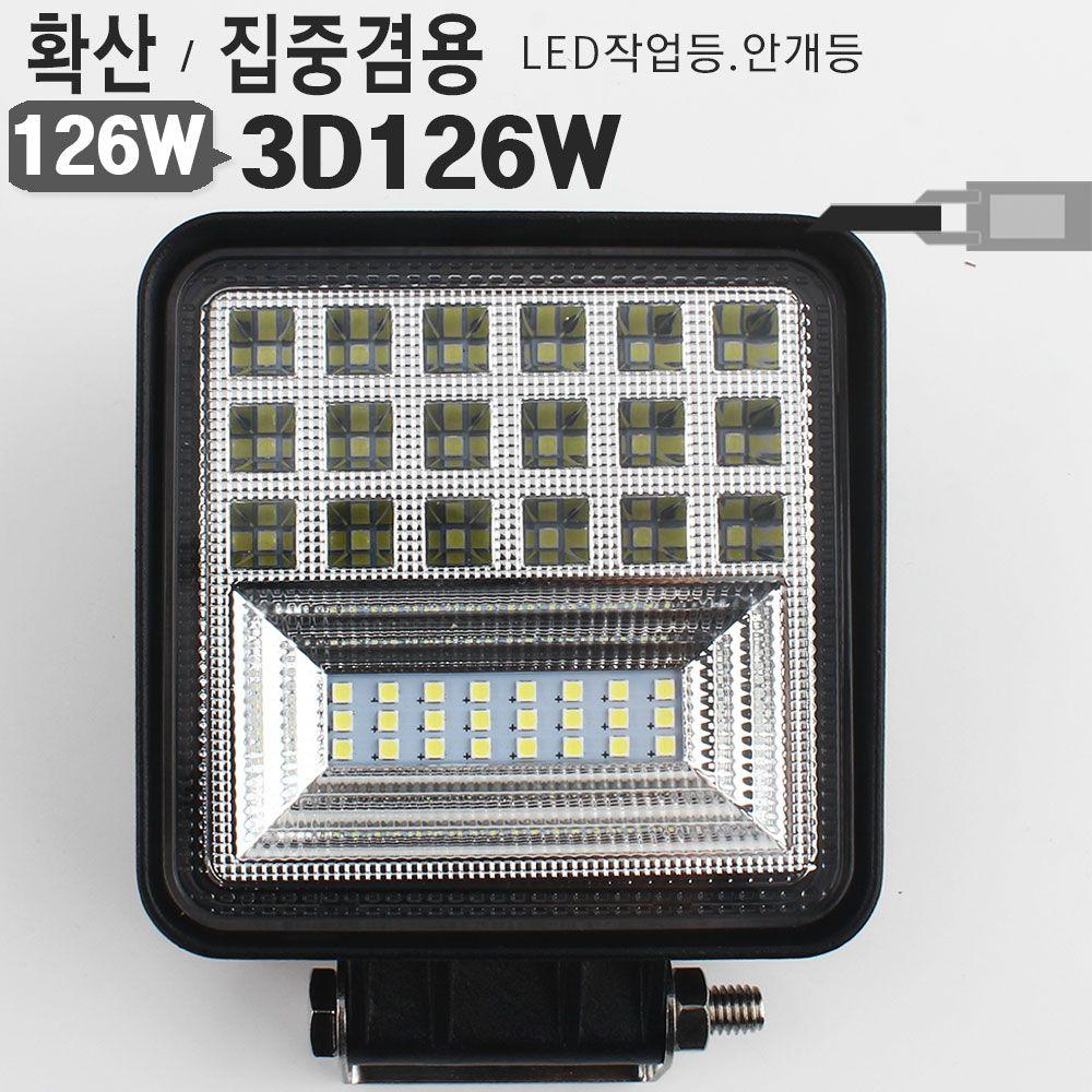 아이티알,MB LED써치라이트 3D126W 작업등 안개등 탐조등