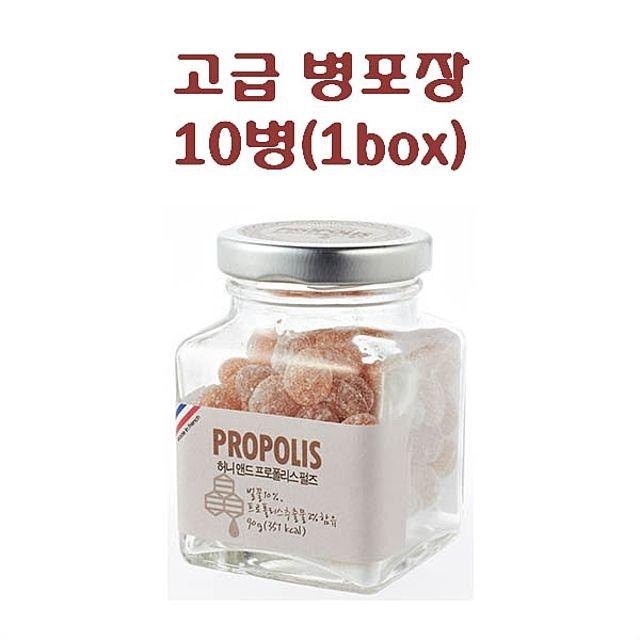 (프랑스산 럭셔리 허브캔디)허니앤드 프로폴리스 펄즈 90g x 10병(1box)