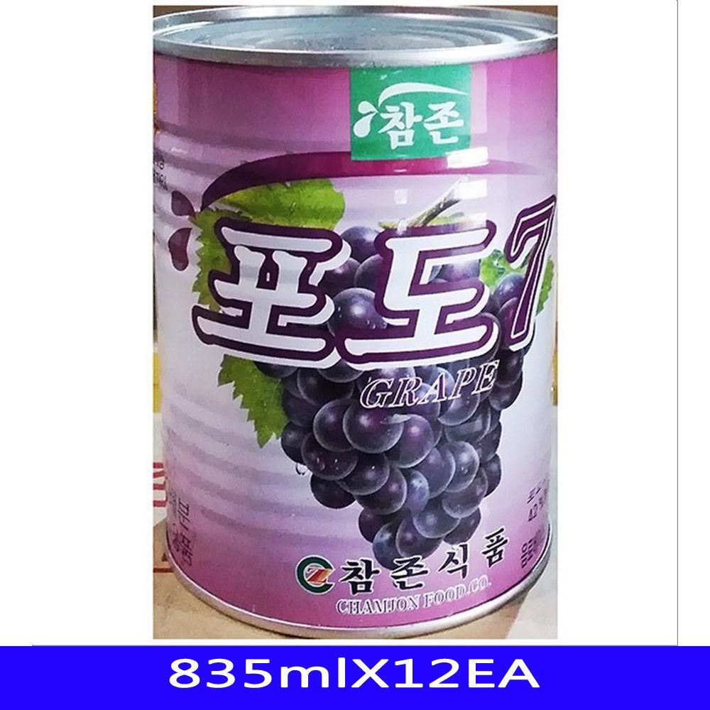 과일주스 포도주스 도매 음료수 참존 835mlX12EA