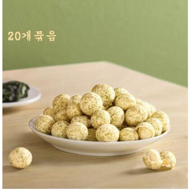 20개묶음 김맛마카다미아 해태맛마카다미아 견과 60g