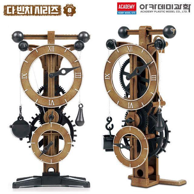다빈치 시계 18년 신모델 벽시계 스탠드 시계