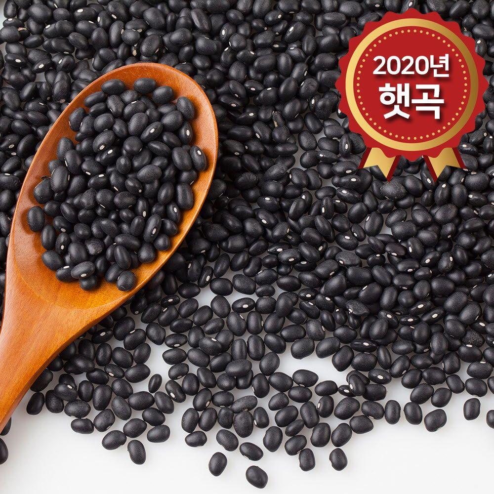 (논앤밭위드) 2020년 햇곡 서리태(국산) 500g