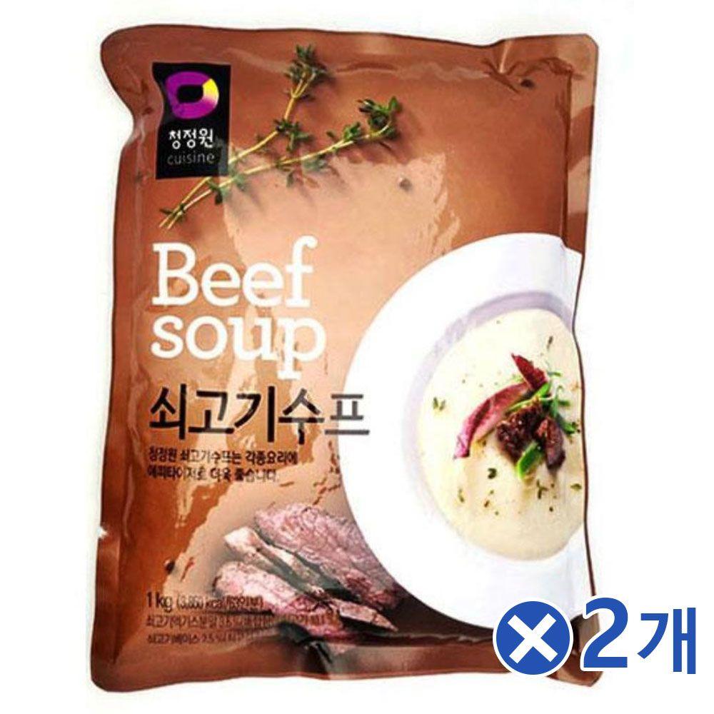 부드러운 쇠고기수프 1kgx2개 아침식사용 즉석스프