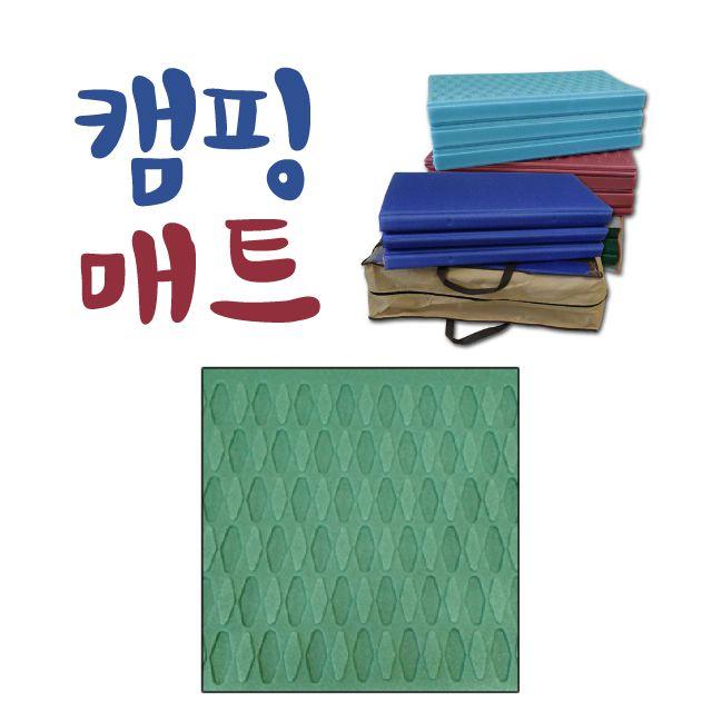 NTC1 캠핑및 야외나들이 필수품 캠핑매트 (200 X 240)