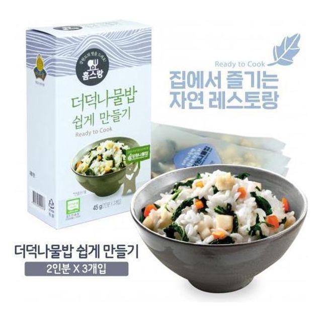 더덕나물밥 쉽게만들기