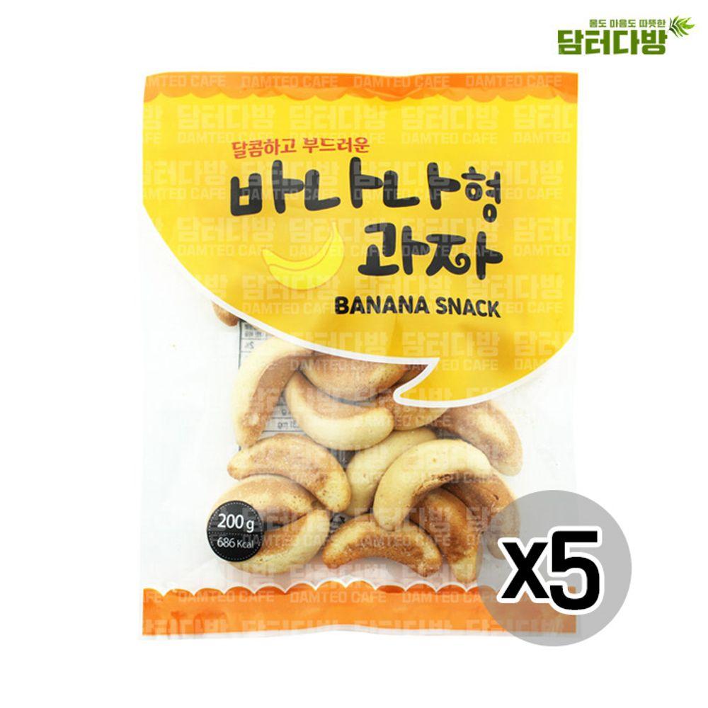 싱싱 바나나형과자 200g X 5개 / 바나나빵
