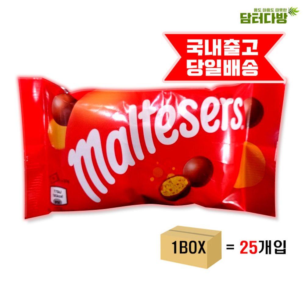 마스 몰티져스 봉지 37g 1BOX (25개입)