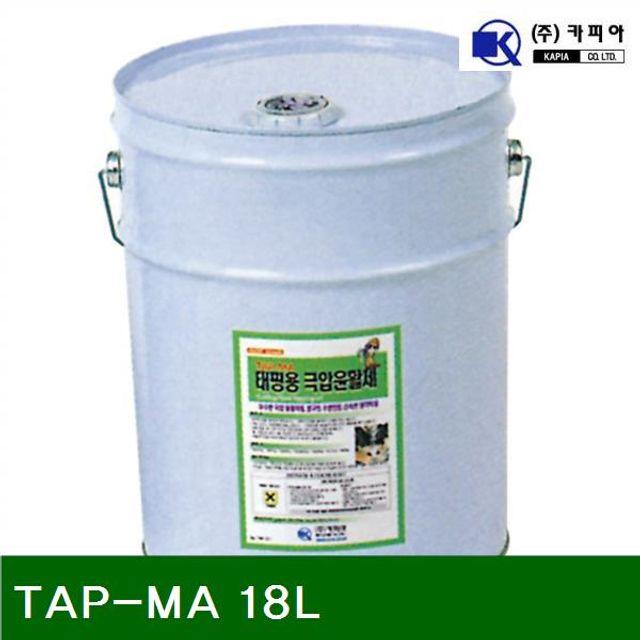 탭핑유(산업용) TAP-MA 18L (1EA)