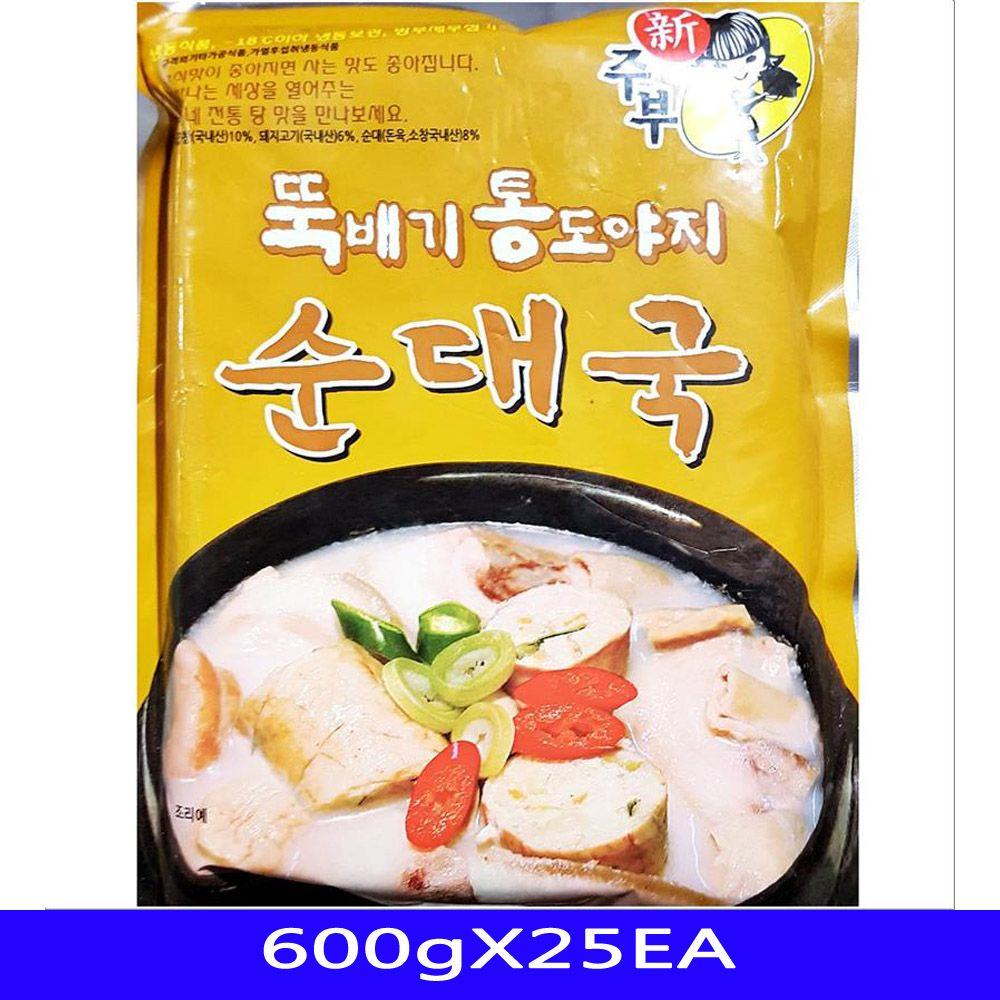순대국 식당용 간편조리 선미식품 600gX25EA