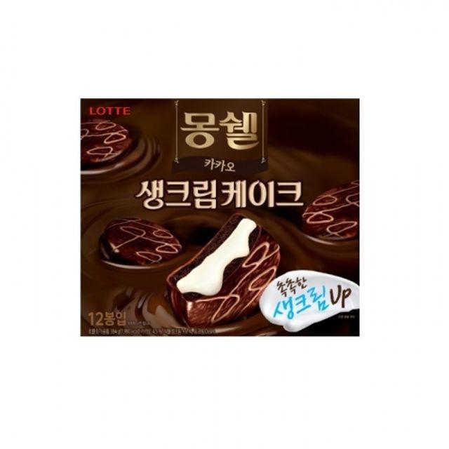 몽쉘 카카오 생크림 케이크 384g 8개 박스 초코 과