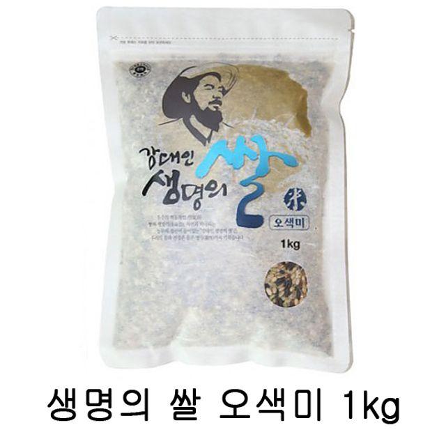 생명의 쌀 오색미 1kg