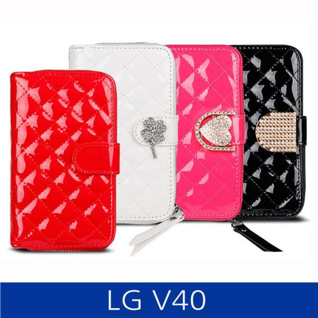 LG V40. 퀼팅 지퍼지갑형 폰케이스