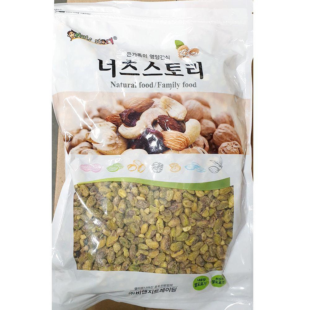 업소용 식당 식자재 재료 피스타치오 홀 1kg X10