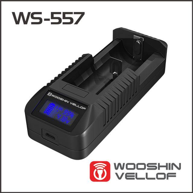우신벨로프 WS-557 디지털 멀티 배터리 충전기 1구