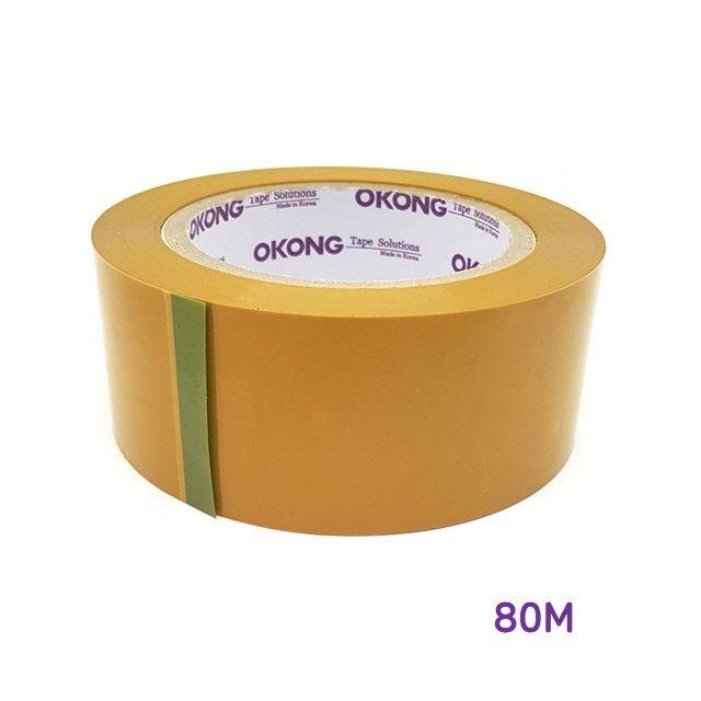 대용량 황색테이프-80M 1p 이삿짐 택배 포장
