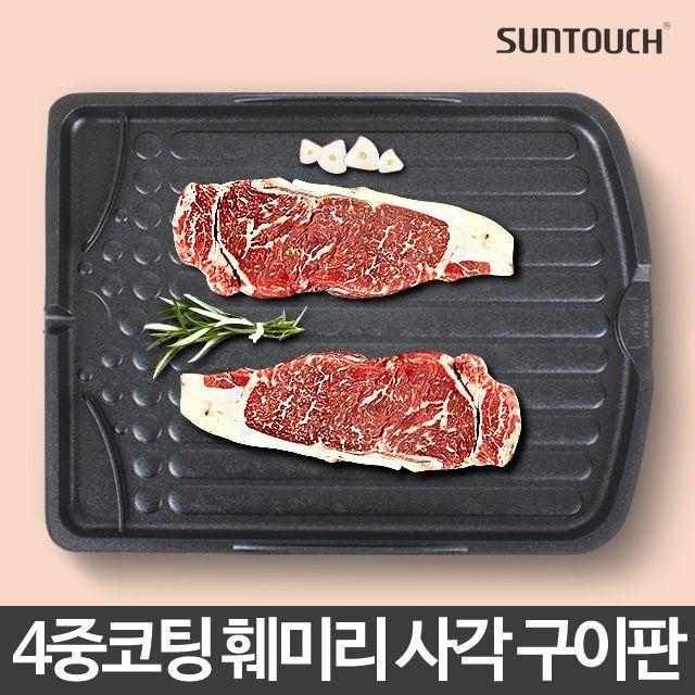 훼미리 사각구이판/무쇠팬 불판코팅 삼겹살 고기 돌판