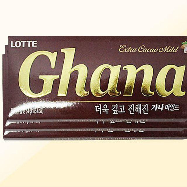 가나 마일드 초콜릿 초콜렛 15개입 x 2ea
