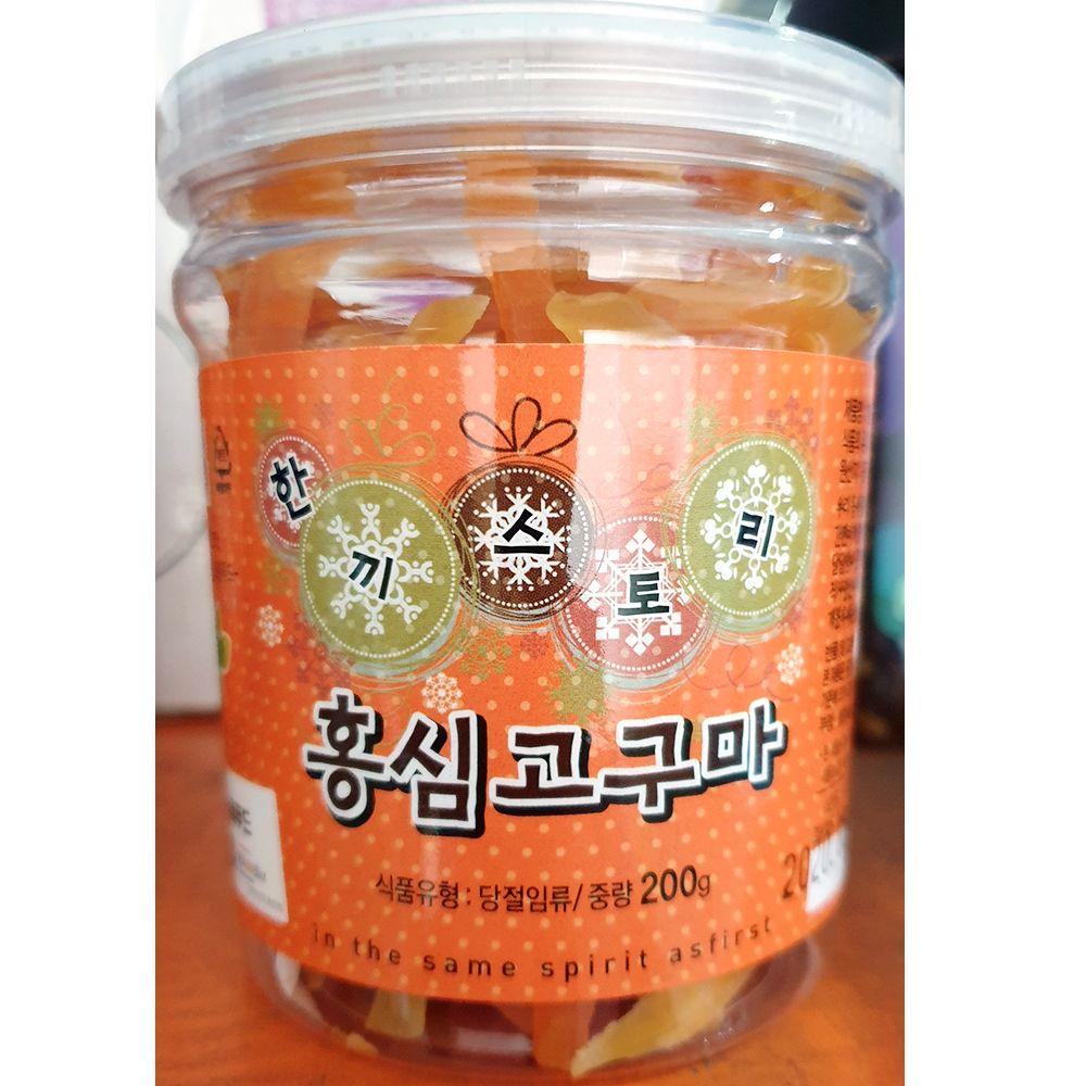 식당 업소 식재료 홍심고구마(한끼 200g)