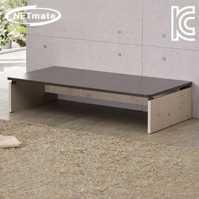 NETmate 좌식 책상 1500x600x320 월넛 컴퓨터 테이블