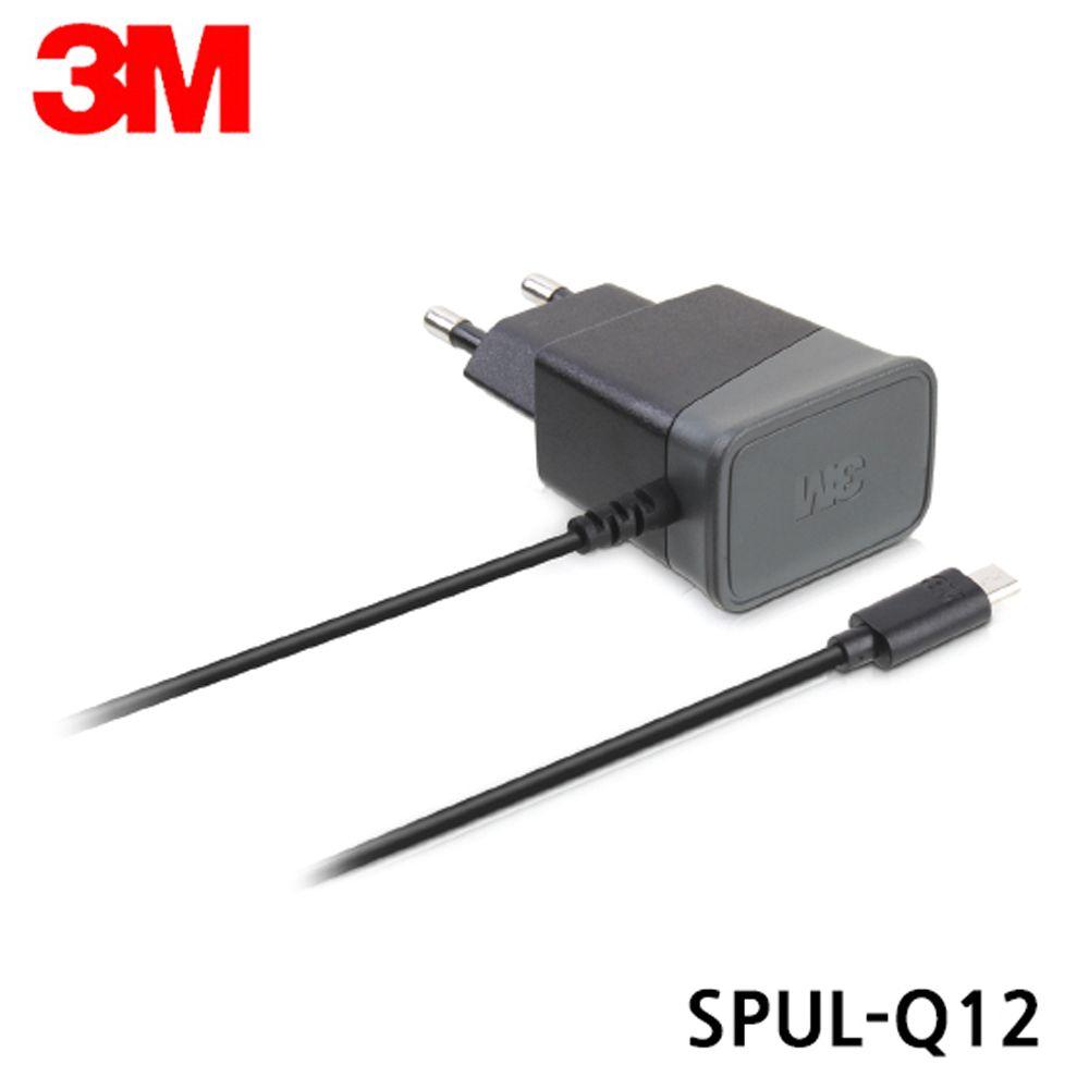 3M 충전기 일체형 1.2A 마이크로 5핀 (SPUL-Q12)