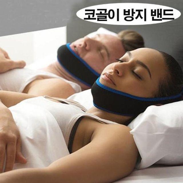 단잠 입벌림 방지 브이라인 슬리핑 리프팅 수면 밴드