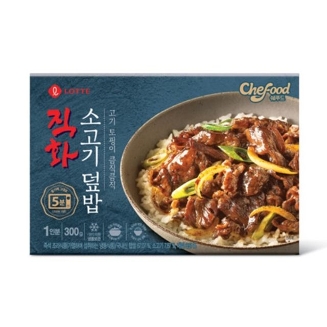 롯데 쉐푸드 직화 소고기 덮밥 300g