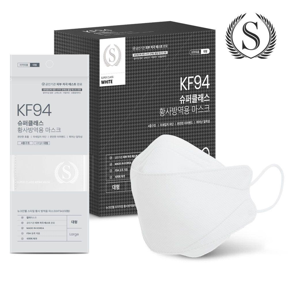 슈퍼클래스 KF94 마스크 프리미엄 대형 화이트 1매