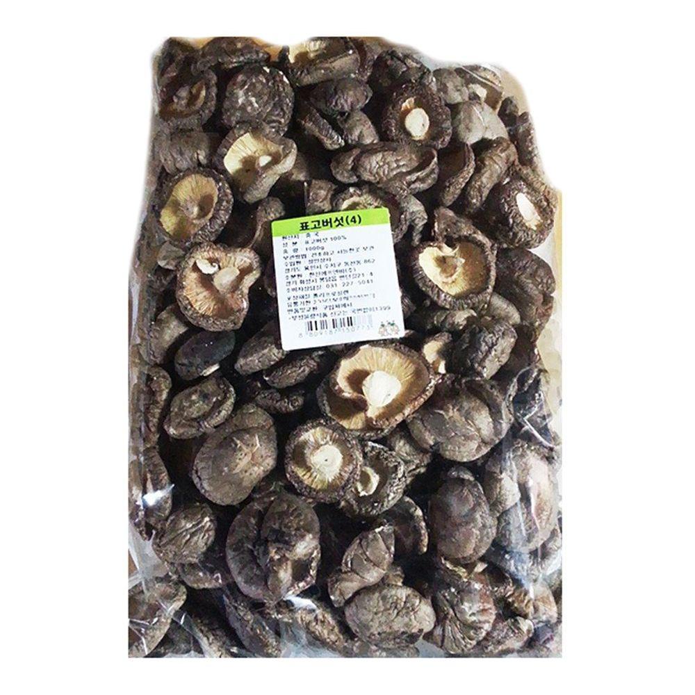 한진에프엔비 버섯 표고버섯 홀 1K