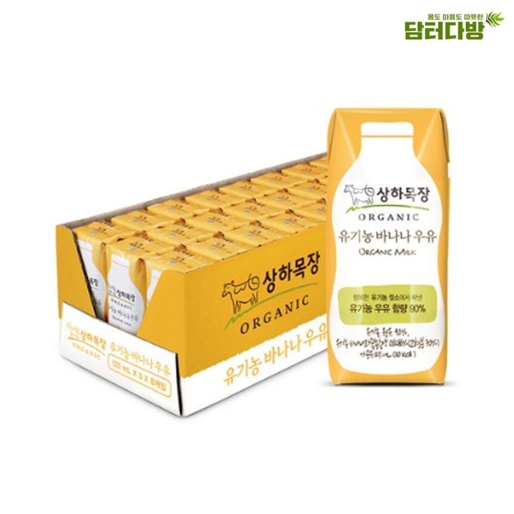 매일 상하목장 바나나우유 125ml x 24개