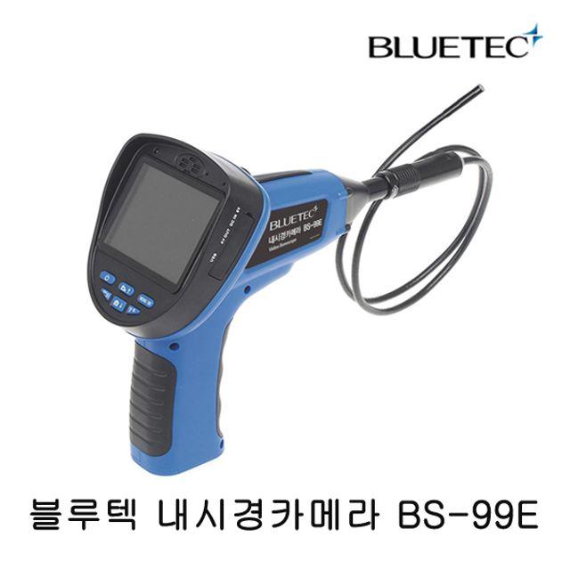 블루텍 내시경카메라 BS-99E 내시경 배관 카메라