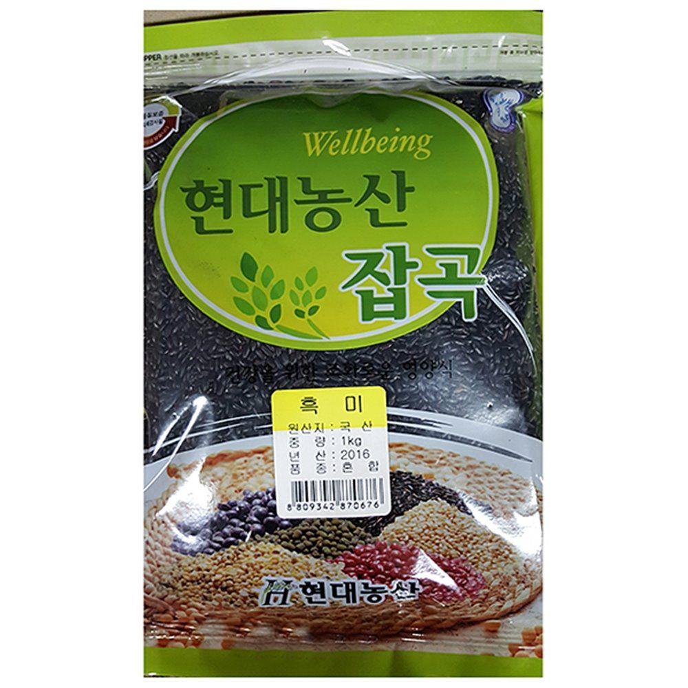 업소용 식당 식자재 재료 현대농산 흑미 1kg X10