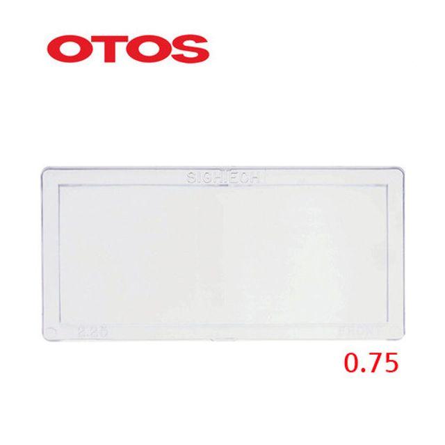 OTOS 용접확대경 돋보기 0.75 025821 용접용품