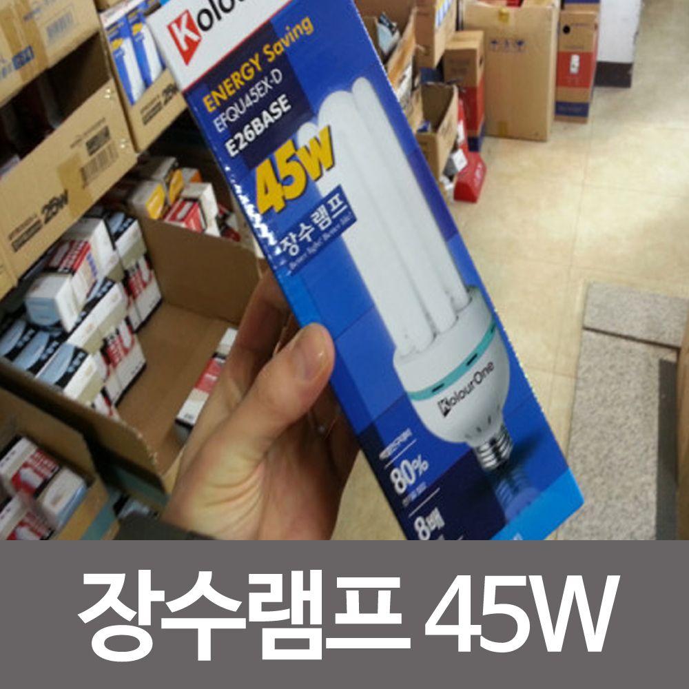 장수램프 안정기내장형 EFQU45EX-D 45W 주광색 전구