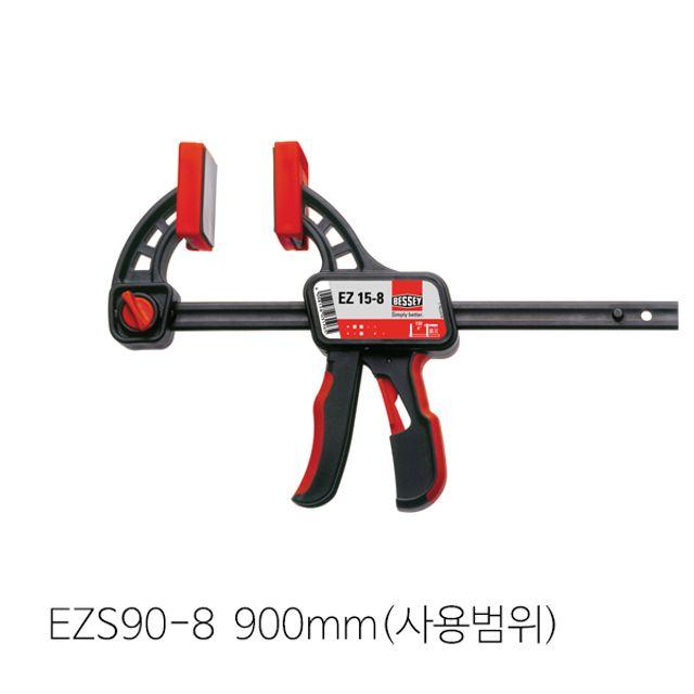 클램프 목공클램프 홀딩클램프 퀵그립 EZS90-8 900mm