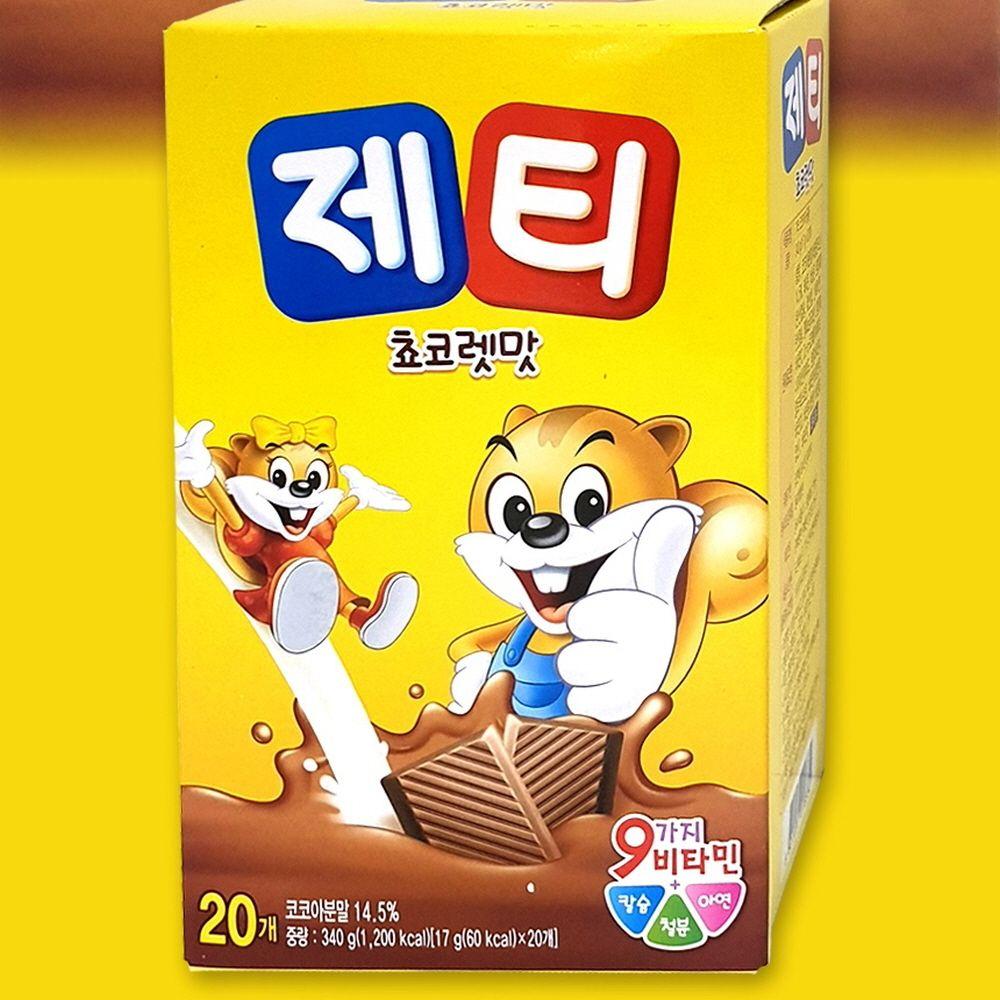 남녀노소 좋아하는 달콤한맛 초콜릿 음료 20스틱