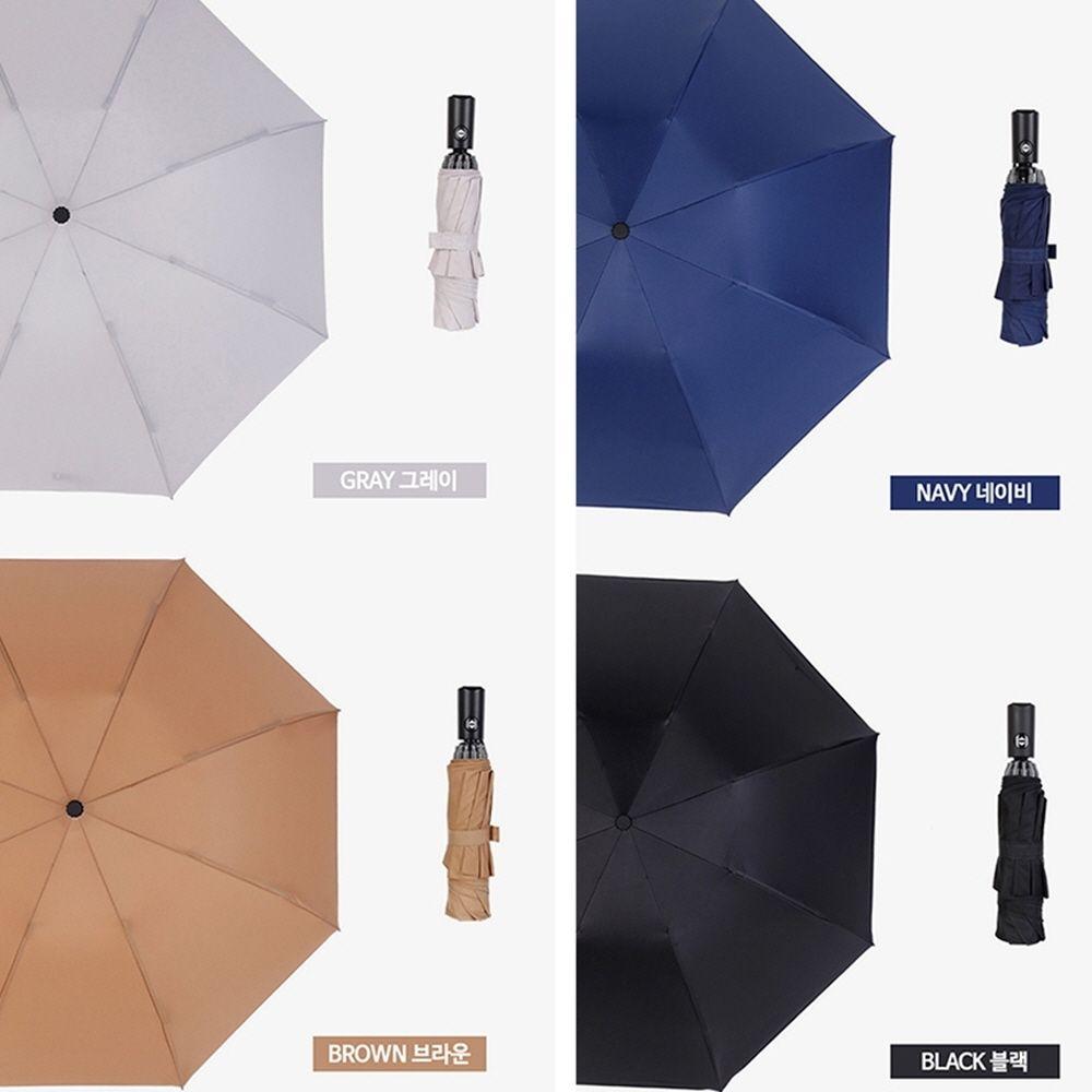 기념품 답례품 선물 완전 자동 접이식 거꾸로 우산