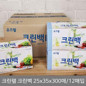 아이티알,LL (BOX)크린랩유즈웰크린백25x35x300매_12개입