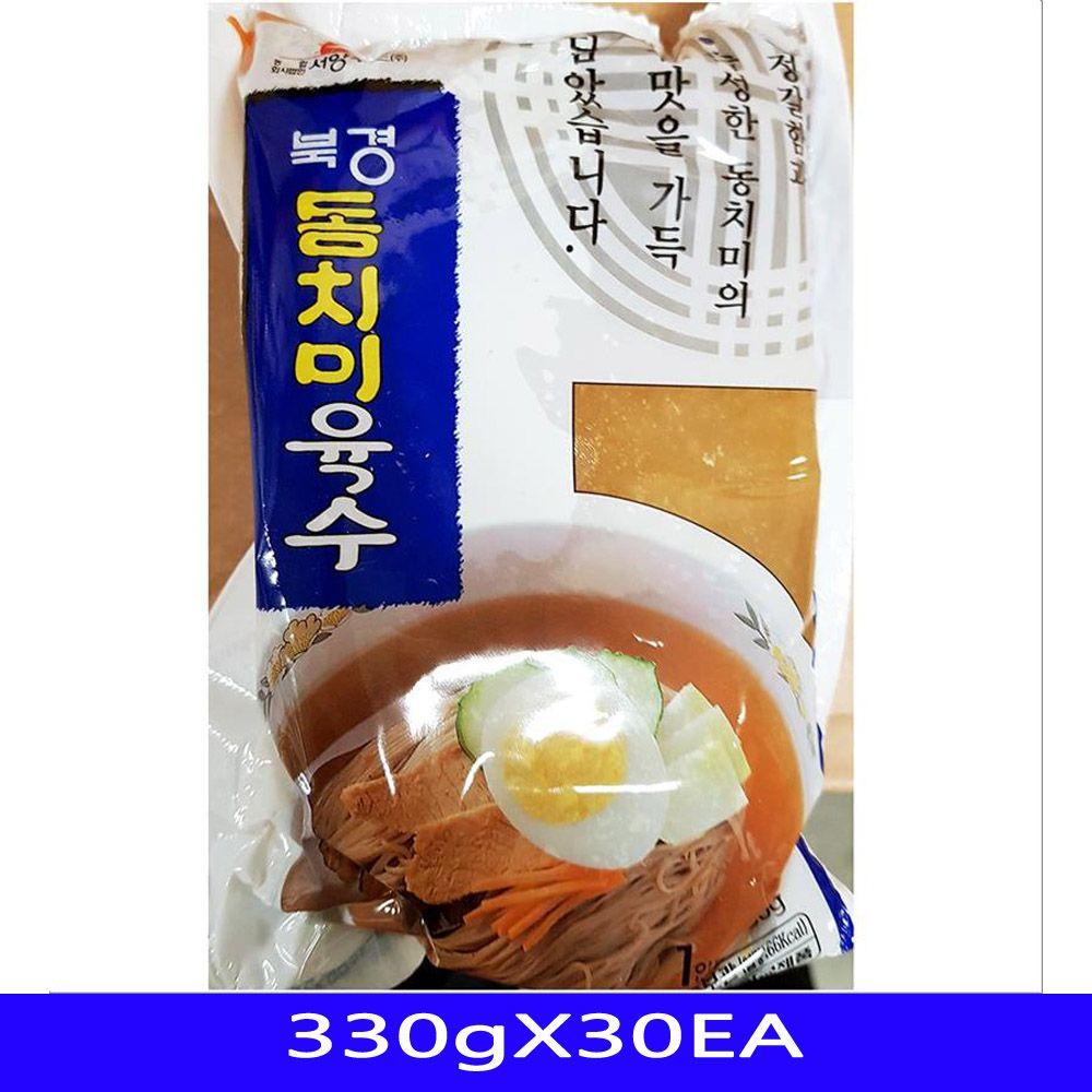 동치미 냉면육수 식자재 도매 업소용 북경 330gX30EA